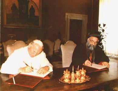 Pope John Paul II & Patriarch Ignatius Zakka I Iwas at Vatican in 1984